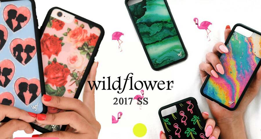 wildflower (ワイルドフラワー)