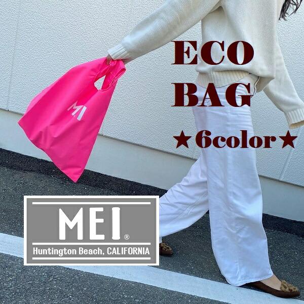MEI エコバッグ MEI-000-211001 MEI RC ECO BAG