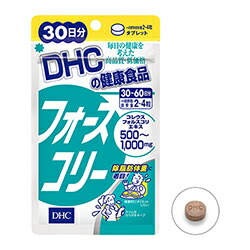 DHC フォースコリー 30日分(120粒)
