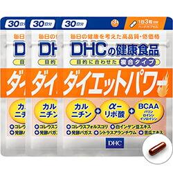 DHC ダイエットパワー 30日分×3パック