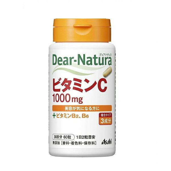 ディアナチュラ ビタミンC 30日分 (60粒) ASAHI サプリメント