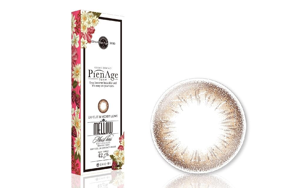 PienAge-リュクス-1