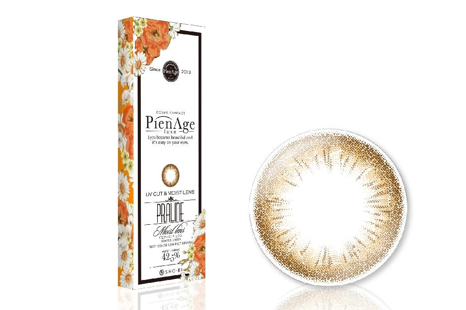 PienAge-リュクス-2