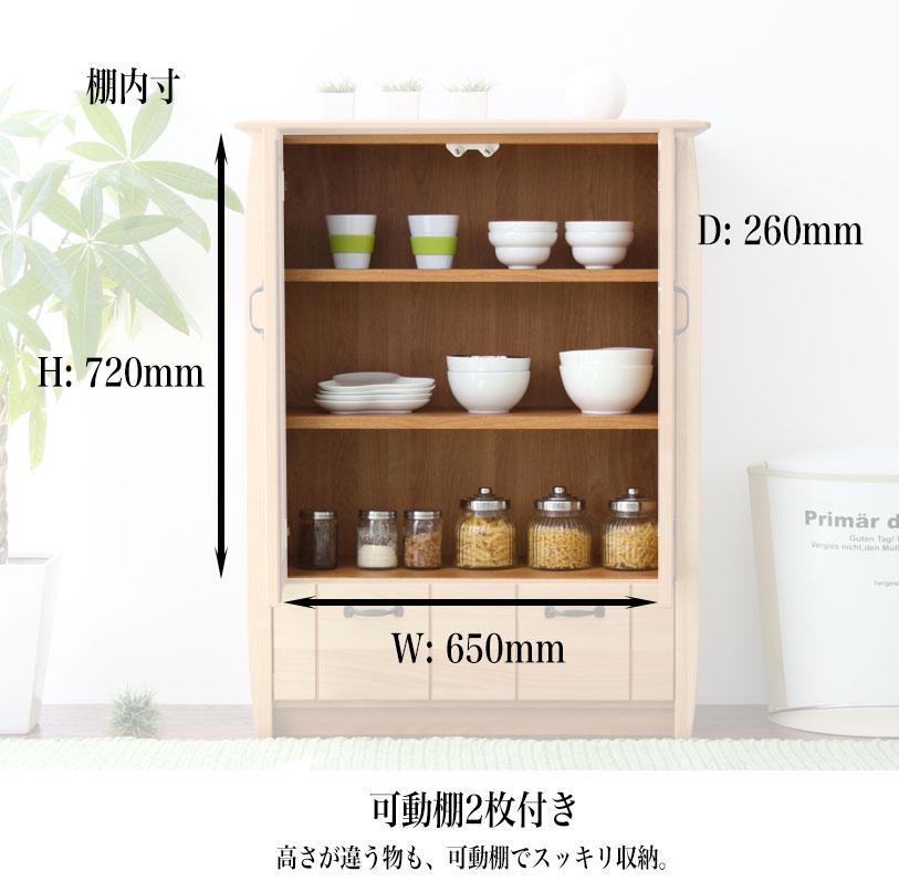 sugartime  라쿠텐 일본: 국산 완제품 ガルト 코모도 75 부엌 캐비닛 ...