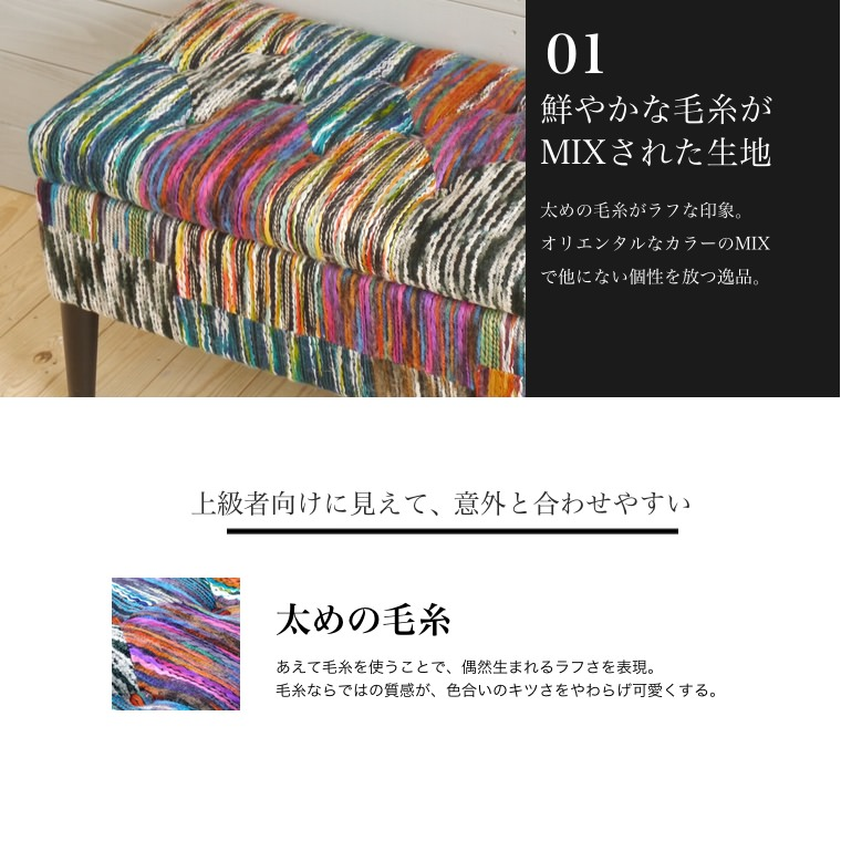 Sugartime Rakuten Global Market Wool Fabric Is Cute