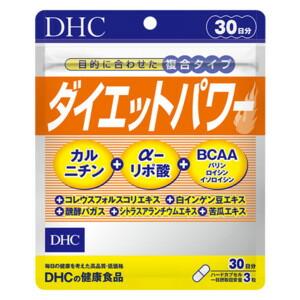 DHC ダイエットパワー 30日分 (90粒)