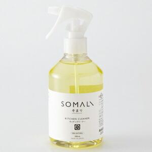 SOMALI キッチンクリーナー 300ml 台所掃除 シンク 油汚れ