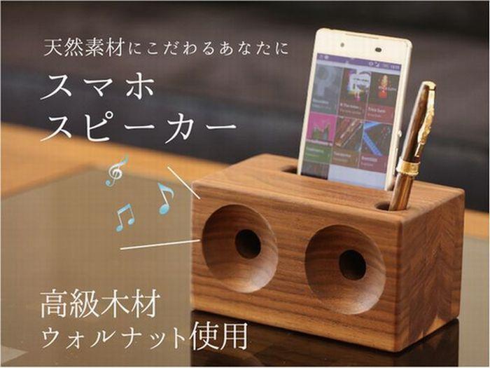 スマホスピーカー W-009 ウォルナット 木製 iphoneスピーカー