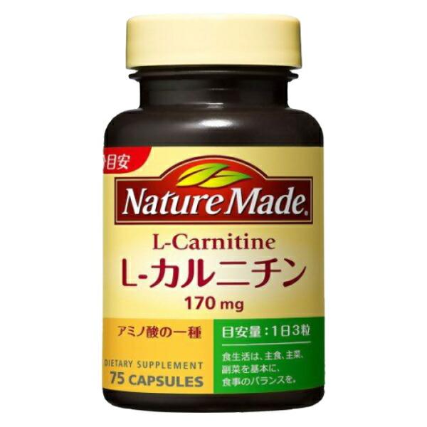 ネイチャーメイド L-カルニチン 25日分 (75粒)