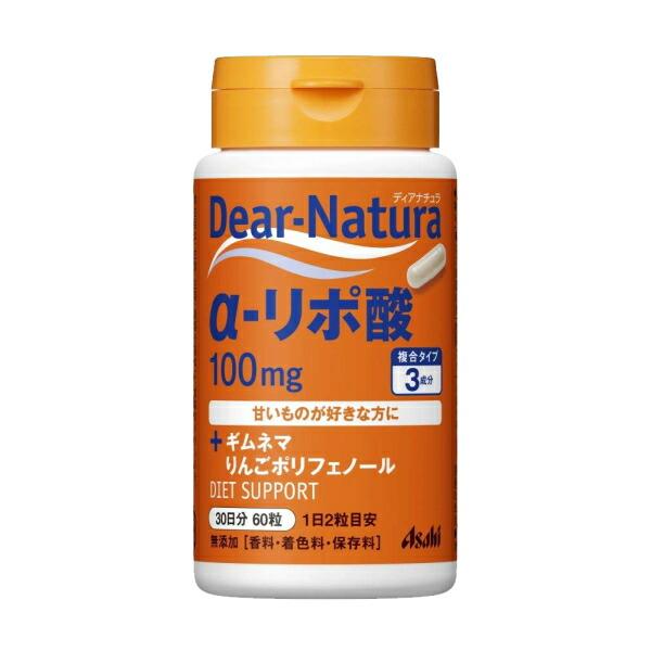 ディアナチュラ α−リポ酸 30日分 (60粒)