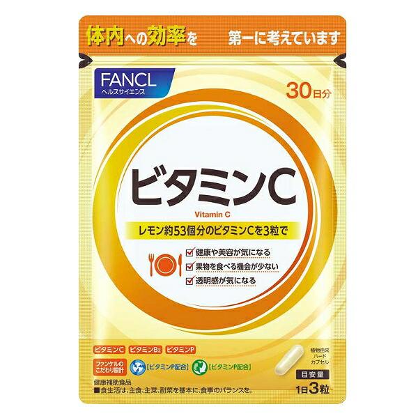 ファンケル ビタミンC 30日分 (90粒)