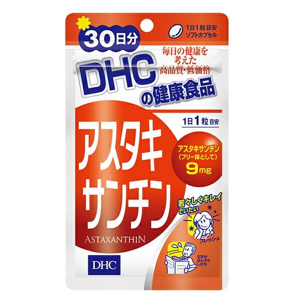 DHC アスタキサンチン 30日分 (30粒)