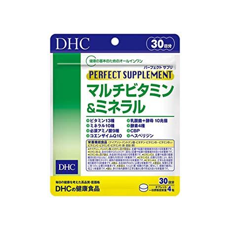 DHC パーフェクト サプリ マルチビタミン&ミネラル 30日分 (120粒)