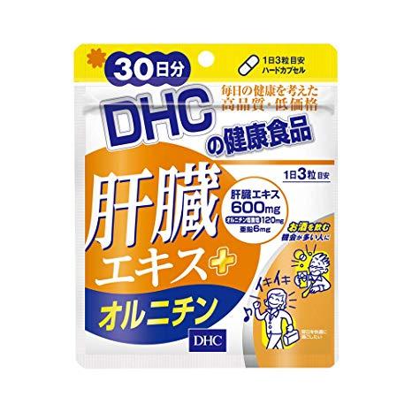 DHC 肝臓エキス+オルニチン 30日分 (90粒)