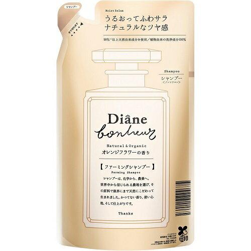 ダイアン ボヌール オレンジフラワーの香り モイストリラックス シャンプー 詰め替え 400ml