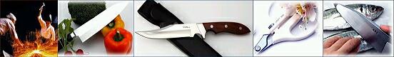 刃物、ナイフ、ハサミ、ソムリエナイフ、砥石、切れ味抜群、ビクトリノクス、アーミーナイフ、ワインオープナーや砥石等の関連グッズも多数扱っています。
