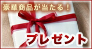 プレゼント■包丁とナイフ、はさみの杉山刃物店■