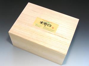 地鶏の王様名古屋コーチン・桐の箱入り