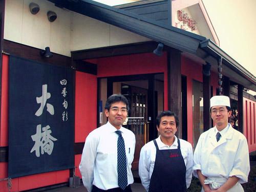 懐石・会席料理
