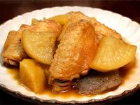 手羽先と大根、こんにゃくを使った煮物のレシピ