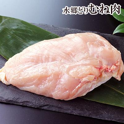朝引き鶏肉 胸肉