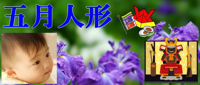 b_satsuki700.jpg