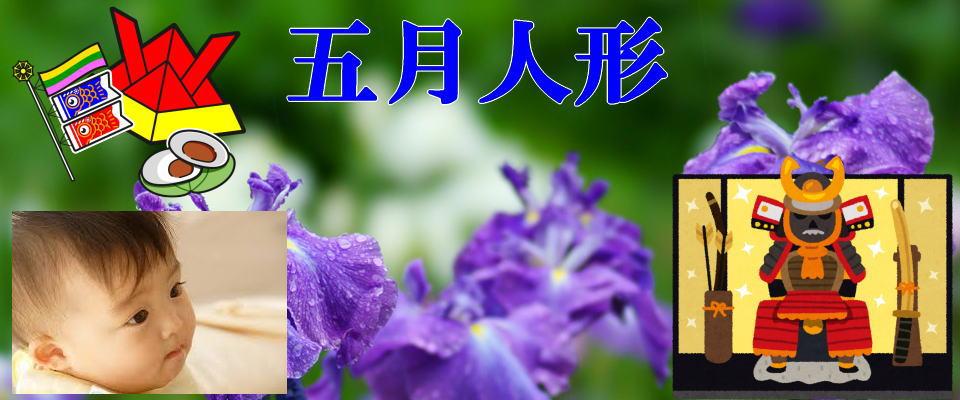 b_satsuki960.jpg