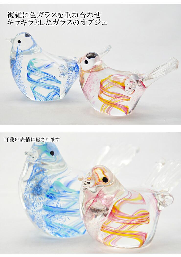博多びーどろ粋工房楽天市場店 ガラスの小鳥ペア 03