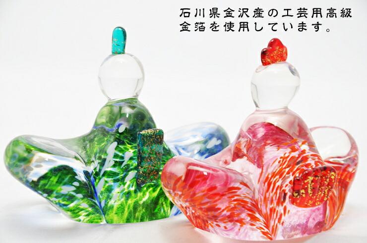 博多びーどろ粋工房楽天市場店 ガラスのお雛様 GN-08 4