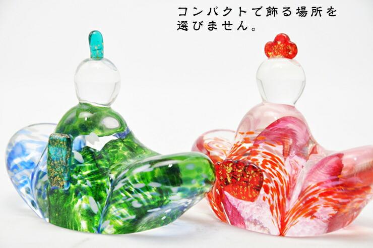 博多びーどろ粋工房楽天市場店 ガラスのお雛様 GN-08 5