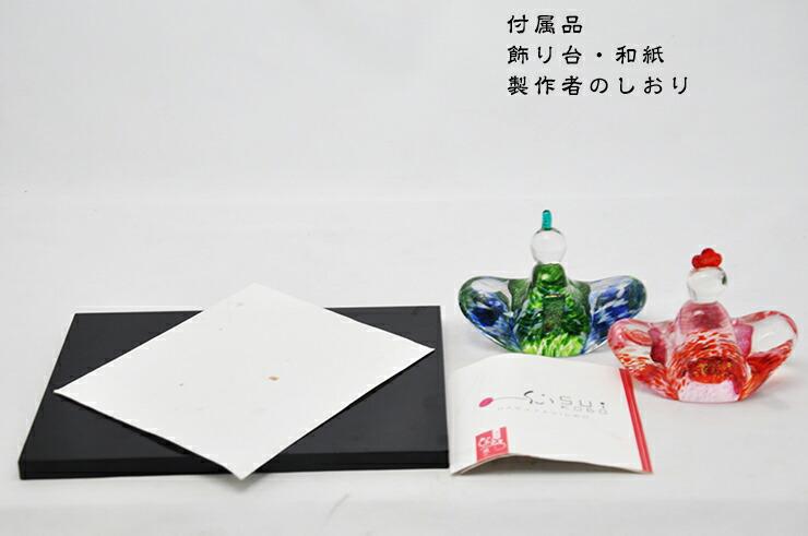 博多びーどろ粋工房楽天市場店 ガラスのお雛様 GN-08 7