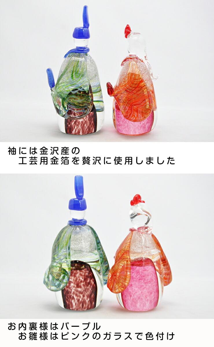 博多びーどろ粋工房楽天市場店 ガラスのお雛様 GN-16 3