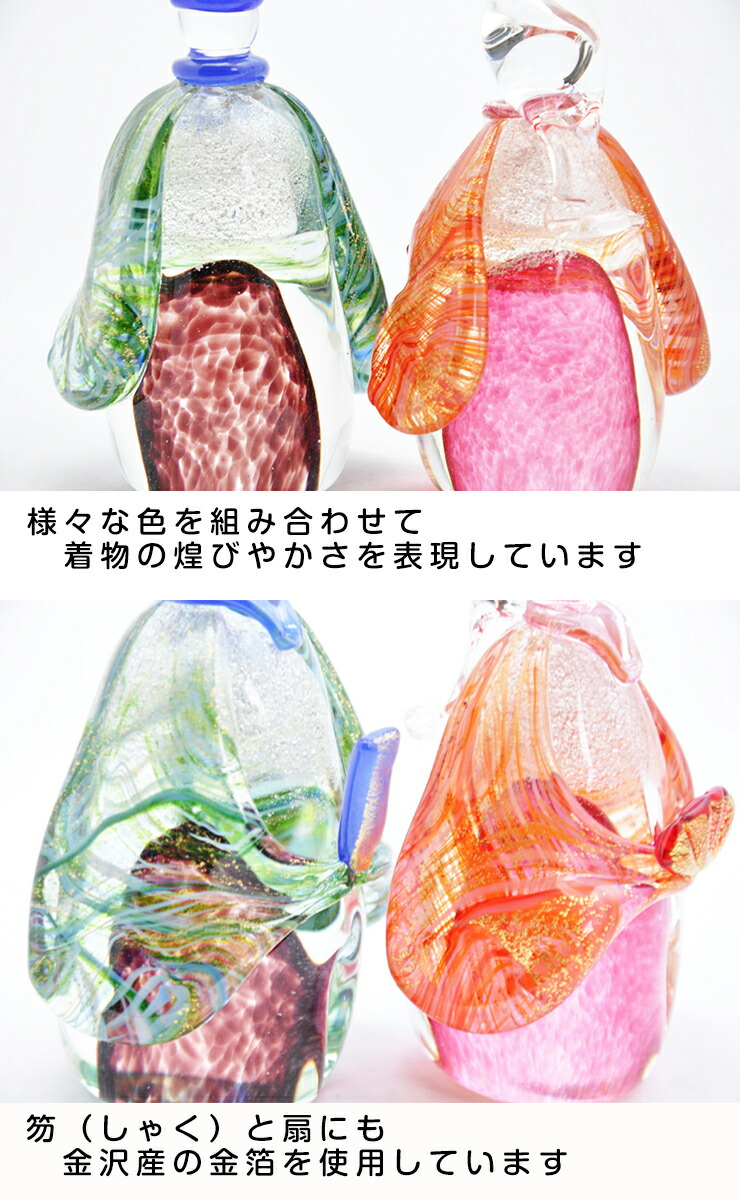 博多びーどろ粋工房楽天市場店 ガラスのお雛様 GN-16 4