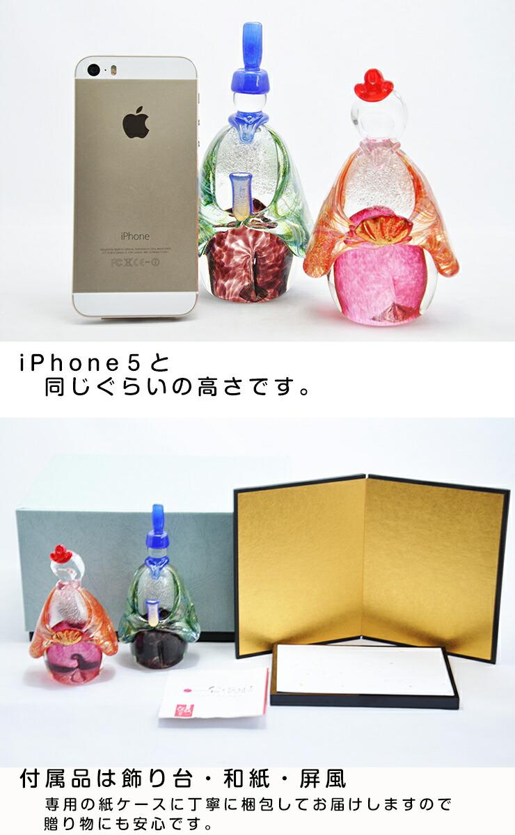 博多びーどろ粋工房楽天市場店 ガラスのお雛様 GN-16 5