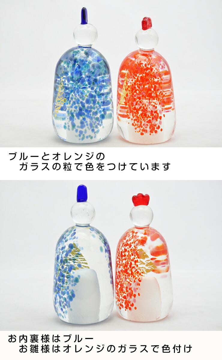 博多びーどろ粋工房楽天市場店 ガラスのお雛様 GN-12 3