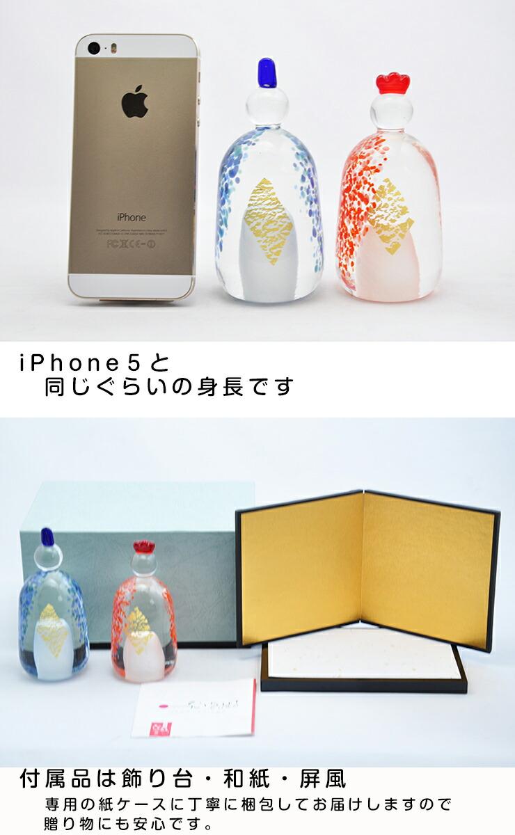 博多びーどろ粋工房楽天市場店 ガラスのお雛様 GN-12 5