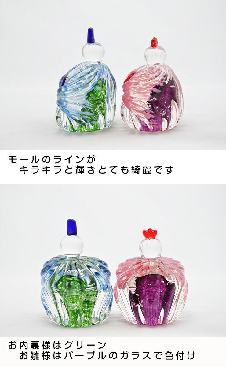 博多びーどろ粋工房楽天市場店 ガラスのお雛様 GN-14 3