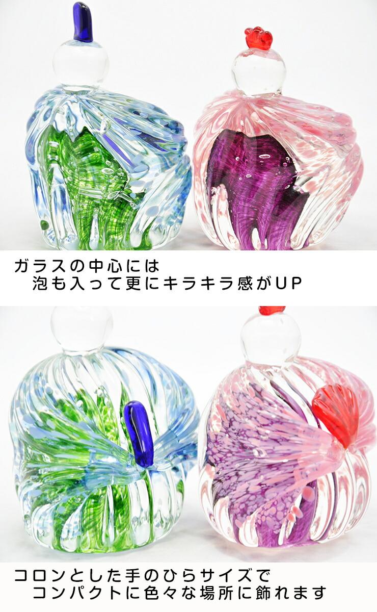 博多びーどろ粋工房楽天市場店 ガラスのお雛様 GN-14 4