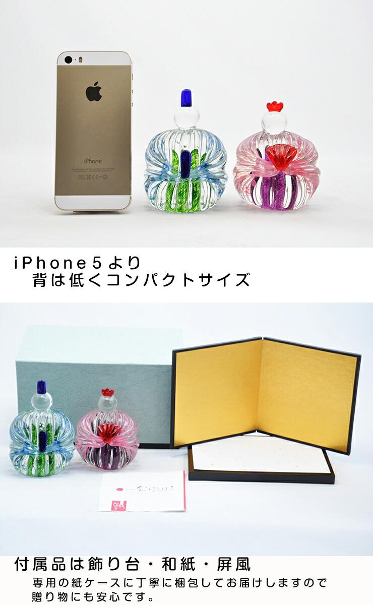 博多びーどろ粋工房楽天市場店 ガラスのお雛様 GN-14 5