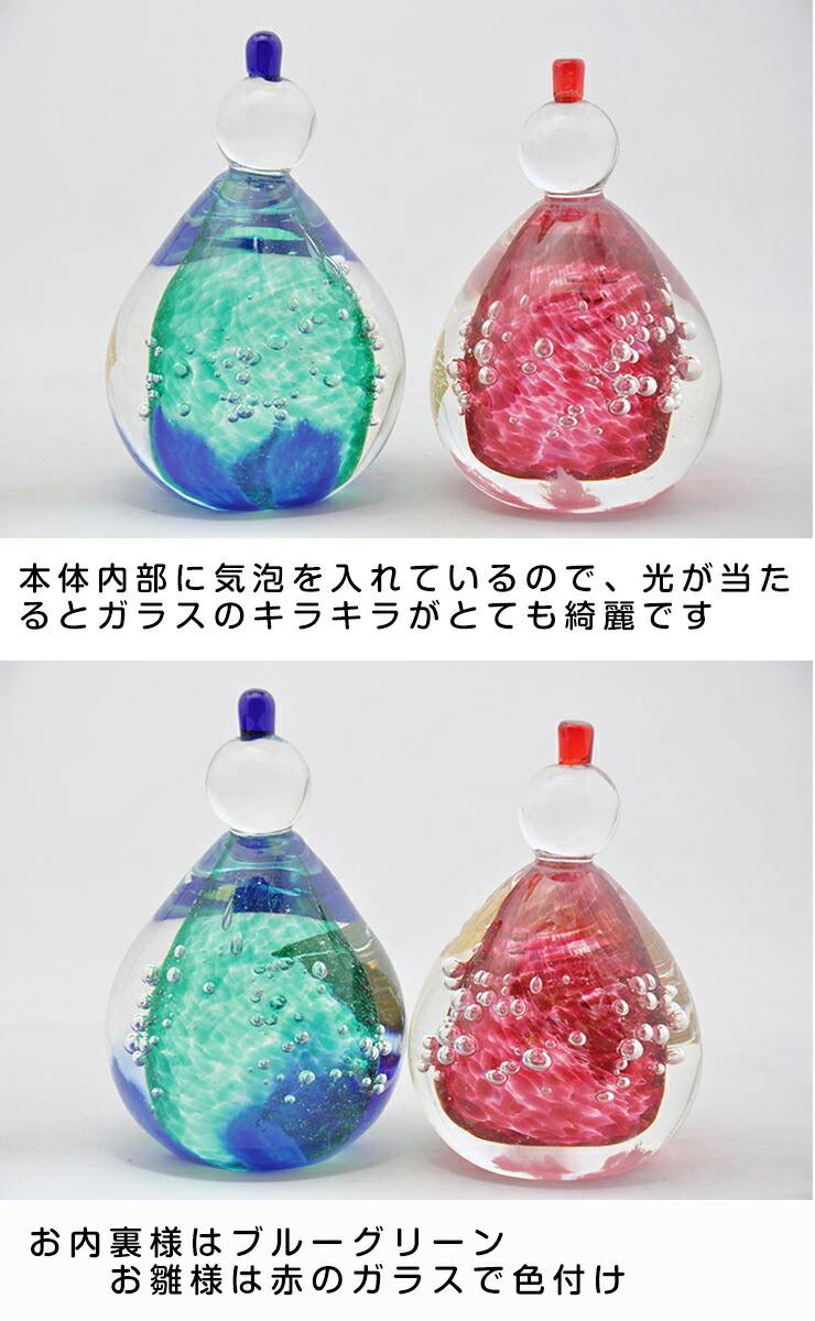 博多びーどろ粋工房楽天市場店 ガラスのお雛様 GN-17 3