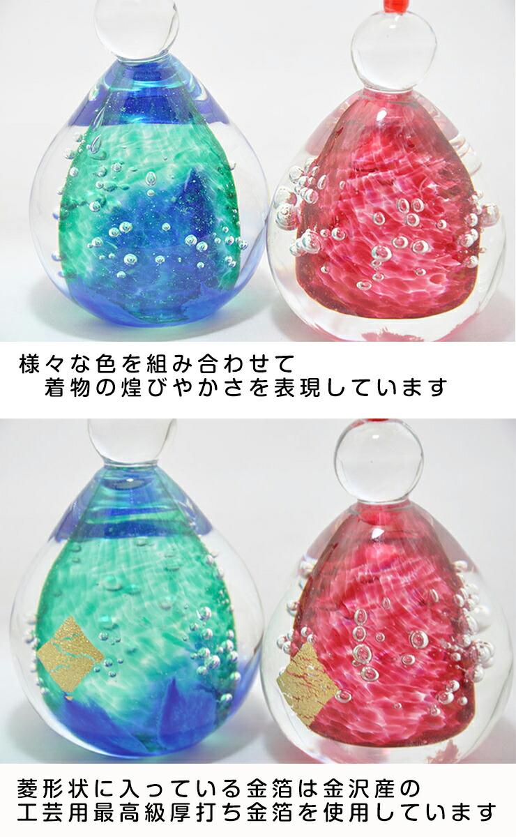博多びーどろ粋工房楽天市場店 ガラスのお雛様 GN-17 4