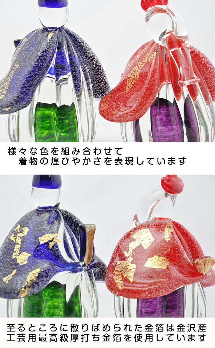 博多びーどろ粋工房楽天市場店 ガラスのお雛様 GN-18 4