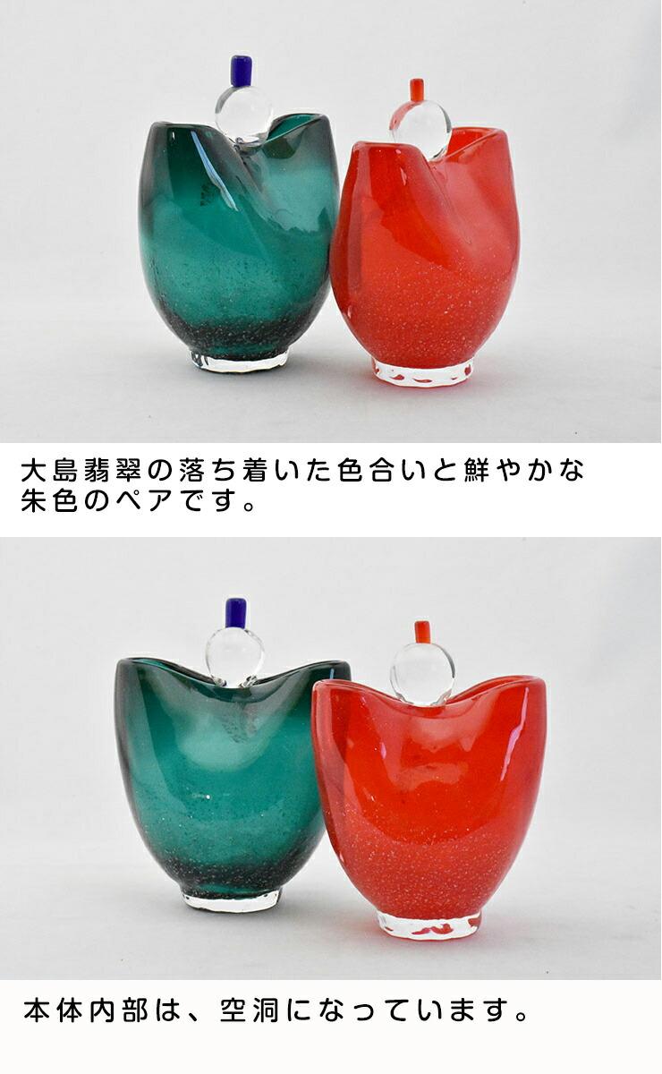 博多びーどろ粋工房楽天市場店 ガラスのお雛様 GN-03-1 3