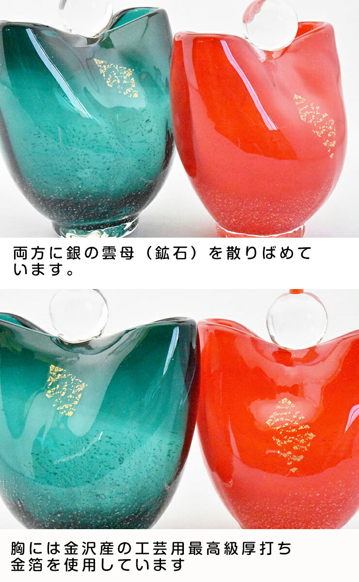 博多びーどろ粋工房楽天市場店 ガラスのお雛様 GN-03-1 4
