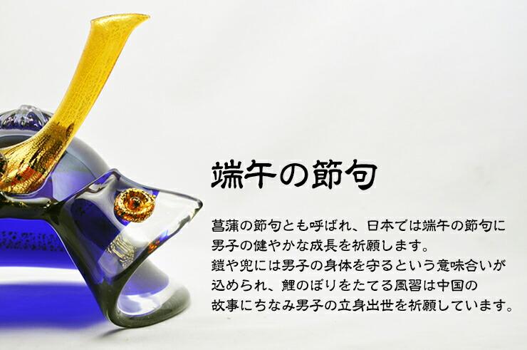 博多びーどろ粋工房楽天市場店 ガラスの武将兜 GK-15 2