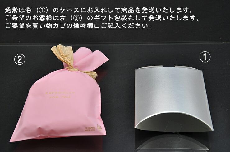 博多びーどろ粋工房 包装・熨斗について