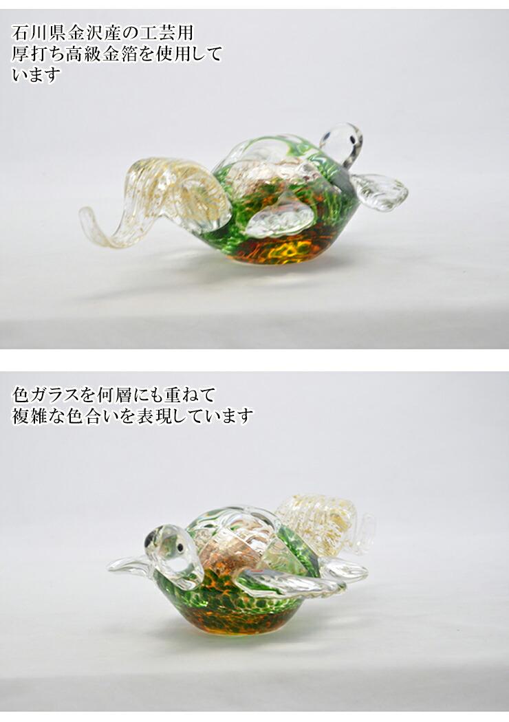 博多びーどろ粋工房楽天市場店 ガラスの長寿亀 03