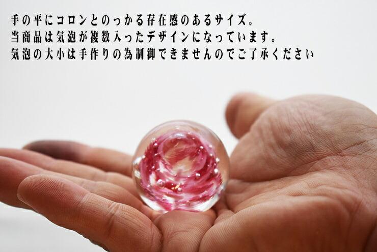 粋工房 ガラス玉
