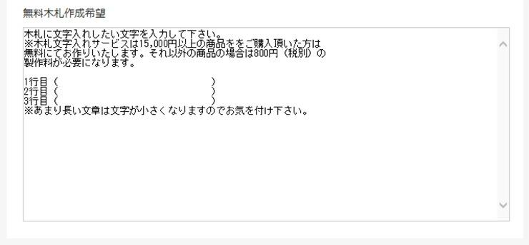 博多びーどろ粋工房 無料木札キャンペーン3
