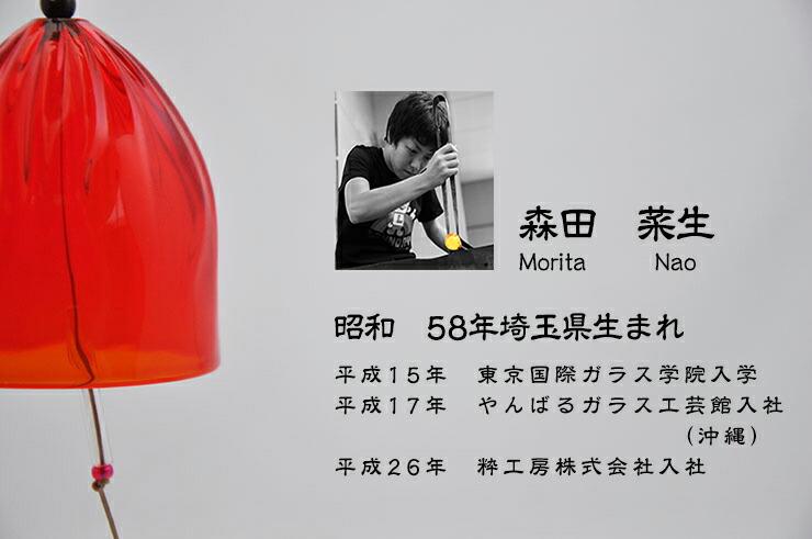 博多風鈴 ガラスの風鈴-02